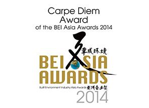 award-cda2014
