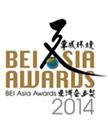 footer award 2014